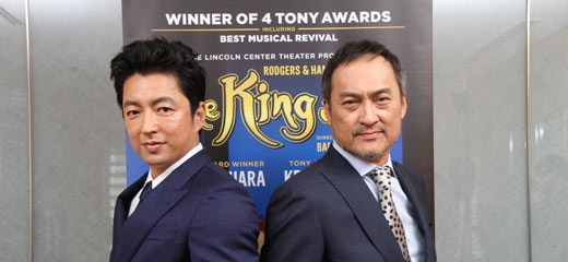 Takao Osawa joins the cast of The King and I