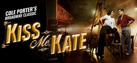 Discover the cast of Kiss Me, Kate